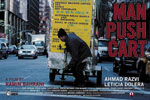 Man Push Cart (2005)
