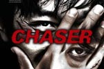Chugyeogja (a.k.a. The Chaser – 2008)