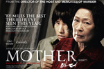 Madeo (a.k.a. Mother – 2009)