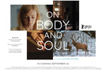 On Body and Soul (a.k.a. Teströl és lélekröl – 2017)